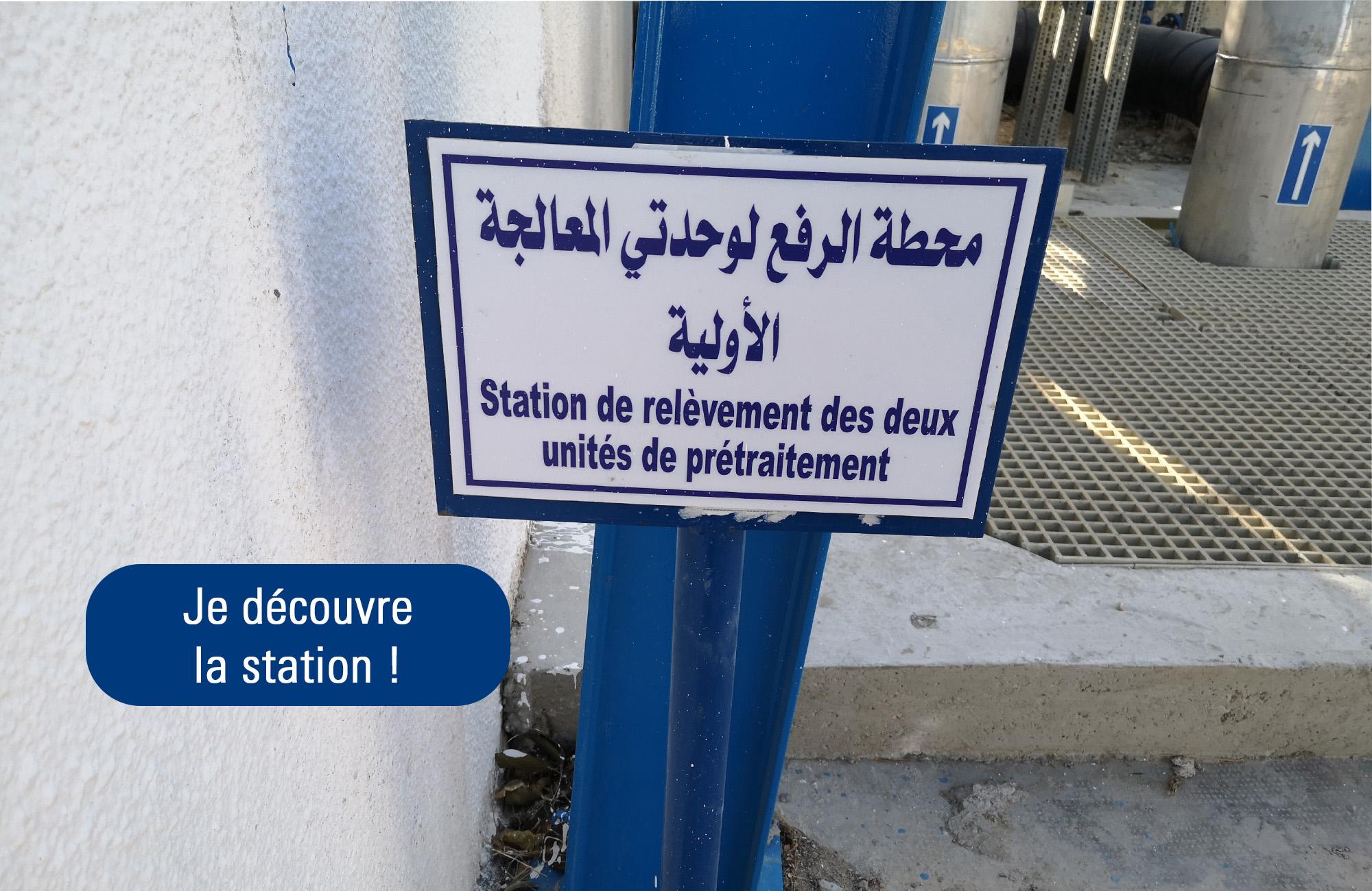 UPC_Sousse_00